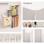 简单的模块化书架