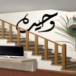 10个创意的墙纸装饰方案
