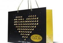 30个创意的纸盒包装设计