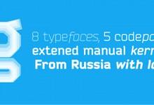 44个最新的免费字体下载
