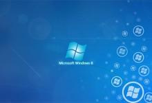 50张超酷的Windows 8桌面壁纸