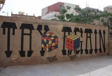 58张创意的街头涂鸦艺术作品
