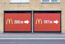 44个创意的户外广告设计