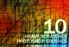 35组刻痕效果的免费Photoshop笔刷下载