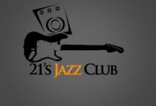 20个以吉它为主题的创意Logo设计