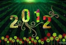 30张不错的2012新年桌面壁纸