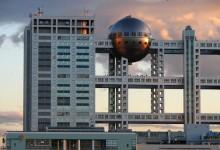 30个世界上奇特的建筑造型设计