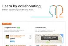 40个颜色少的创意网站设计参考