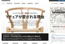 51个专业电子商务网站设计作品
