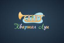 16个以小号为主题的创意Logo设计