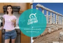 15个优秀的全屏网站设计案例