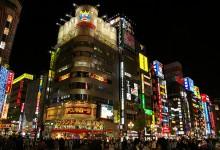 旅游摄影 #4: 东京