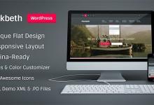 40个优秀的WordPress主题免费下载