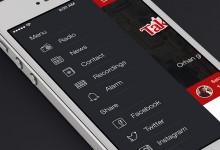 38个最新的iPhone App用户界面设计