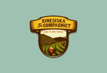 18个以徽章为主题的创意Logo设计