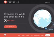30个给你灵感的漂亮的网站设计