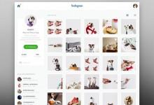 28个优秀的网页设计参考作品