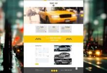 40个最新的免费HTML5和CSS3网站模板下载