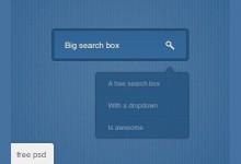 36个优秀的搜索框UI设计PSD文件下载