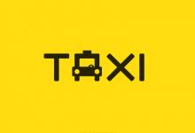 19个以出租车TAXI为主题的创意Logo设计