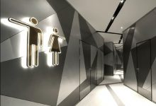 高端大气的洗手间导视设计分享