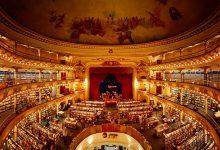 100年的大剧院变身成书店